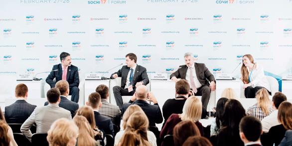 15-16 февраля 2018 года пройдет Российский Экономический Форум в Сочи